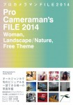 pcf_2014_cover[1]